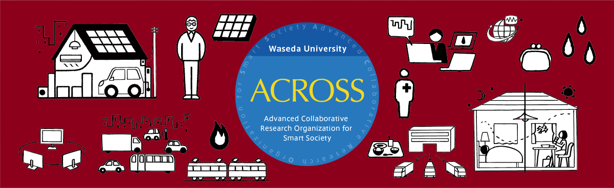 ACROSS Advanced Collaborative Research Organization for Smart Society