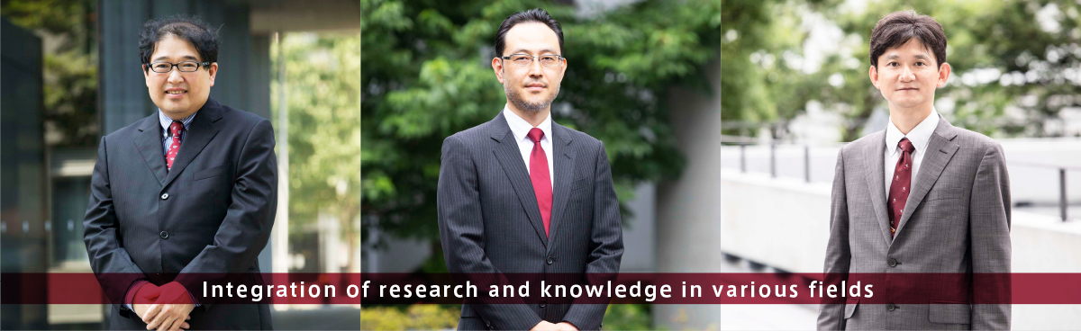 Integration of research and knowledge in various fields