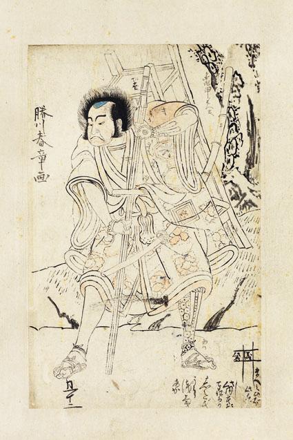katsukawasyunsyo_ms