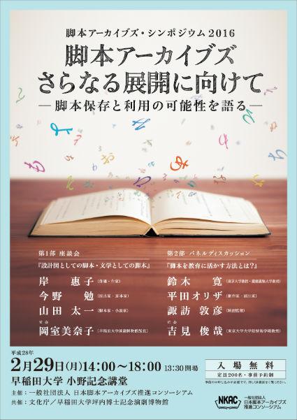 kyakuhon_main3