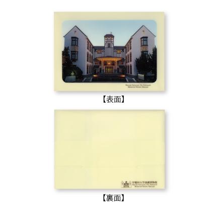 postcard_case425