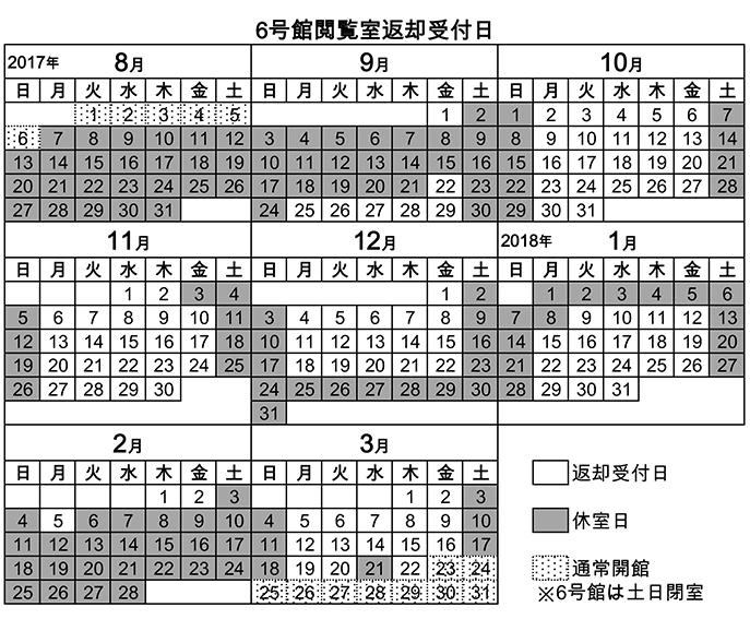 calendar_kouki