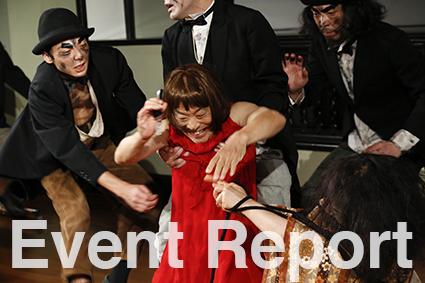 kandenchi_event_report_banner