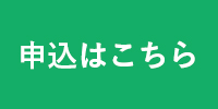 yoyaku_button