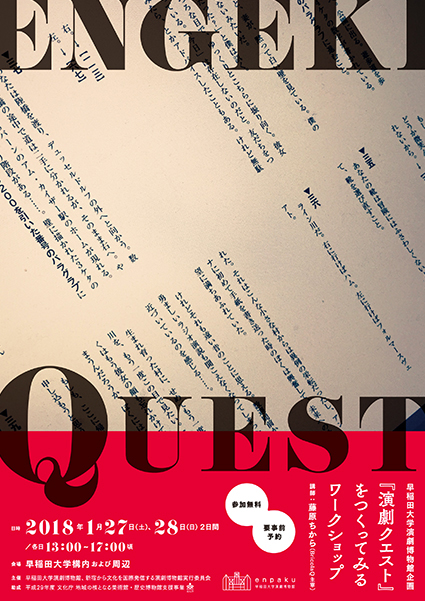 quest_425
