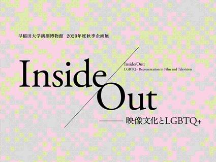 insideout_web