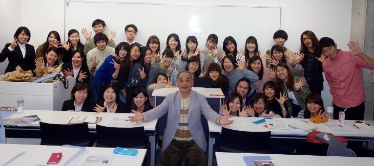 早稲田大学文化構想学部 現代人...