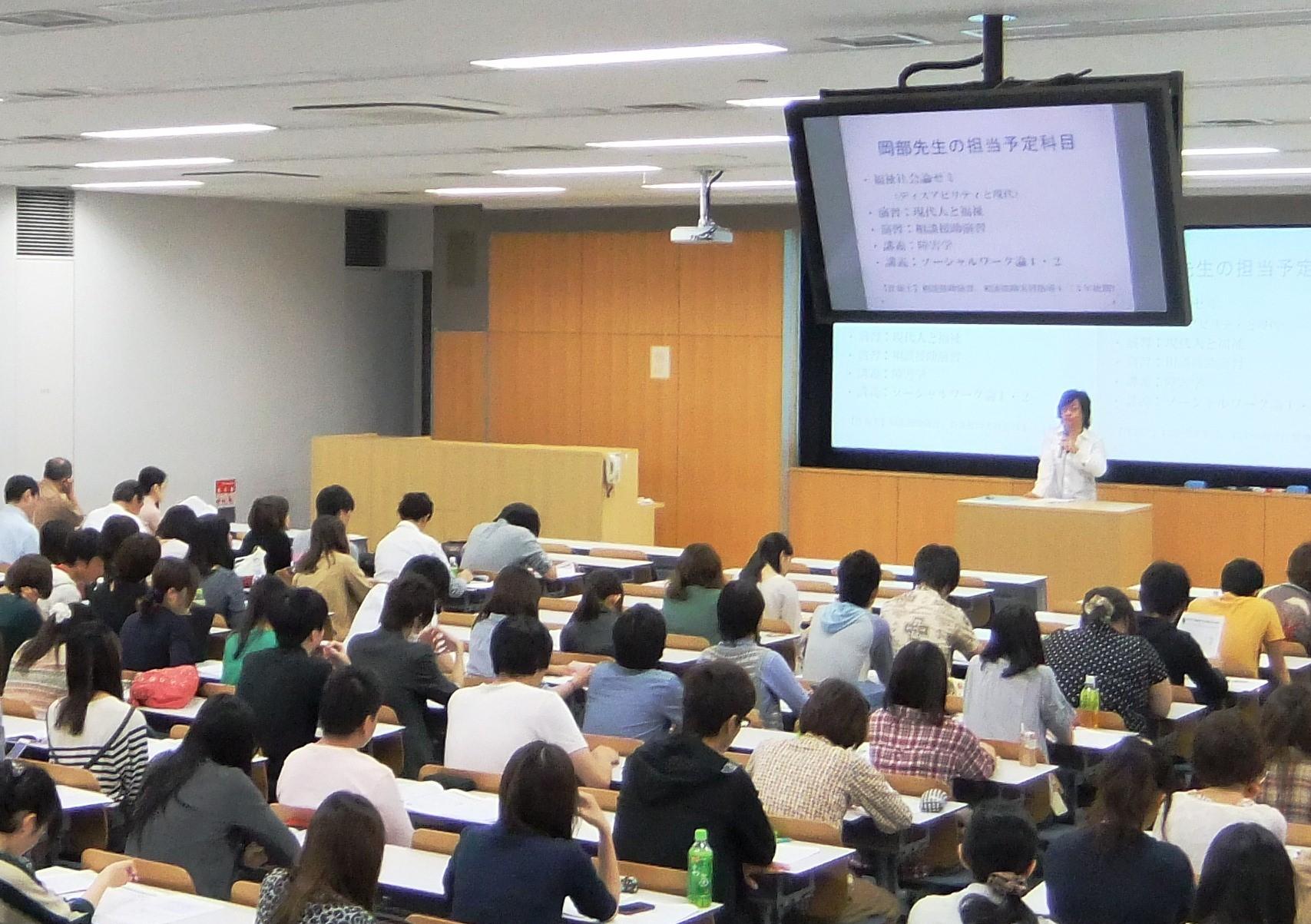 早稲田大学 戸山キャンパス に対する画像結果