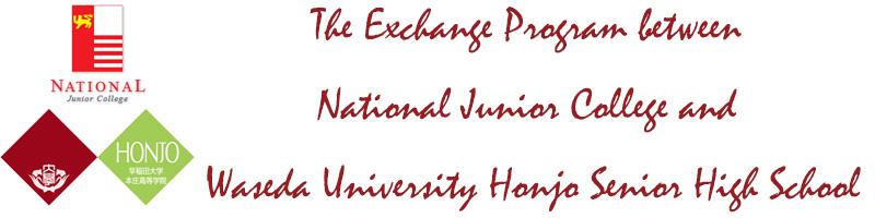 The Exchange Program Between Njc And Waseda Honjo