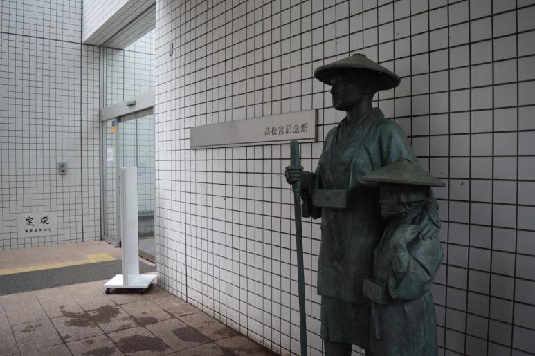 土屋ゼミ2015年度<第15回>東村山発―ハンセン病の記憶―