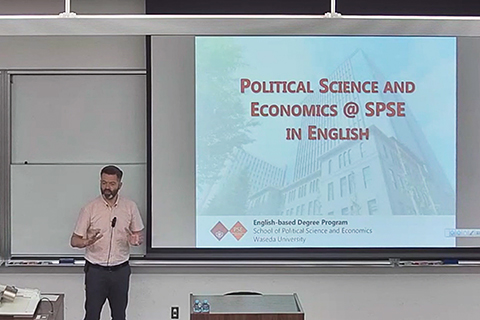 school of political science and economics 早稲田大学体験webサイト