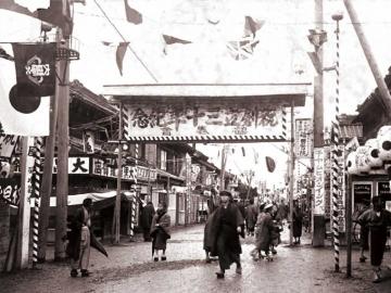 創立30周年祝賀アーチの架かる鶴巻町(1913年)