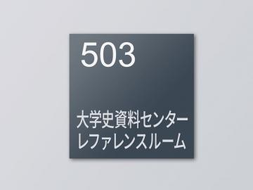 503eyecatch