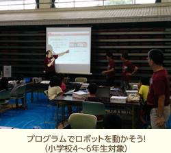 17th_kamo_04