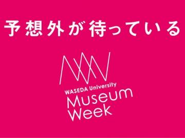 MW17_Web_01_0413
