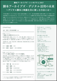 kyakuhon2017_2_200