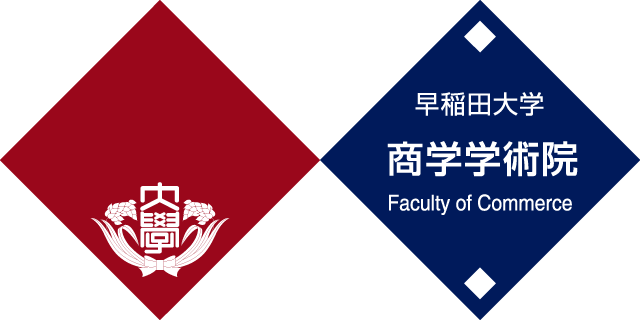 Faculty of Commerce, Waseda University