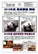 月刊会計研_54号