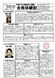 月刊会計研55号