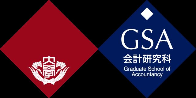 Graduate School of Accountancy, Waseda University