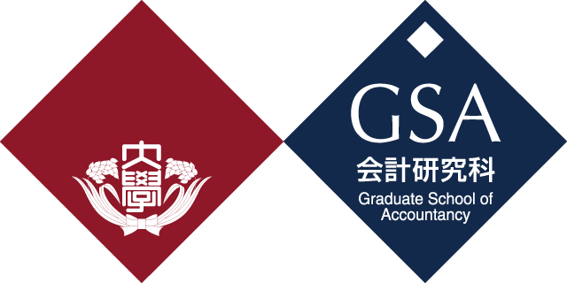 Graduate School of Accountancy, Waseda University