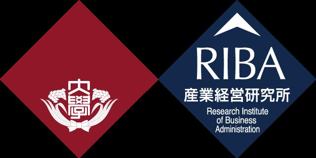 早稲田大学 産業経営研究所