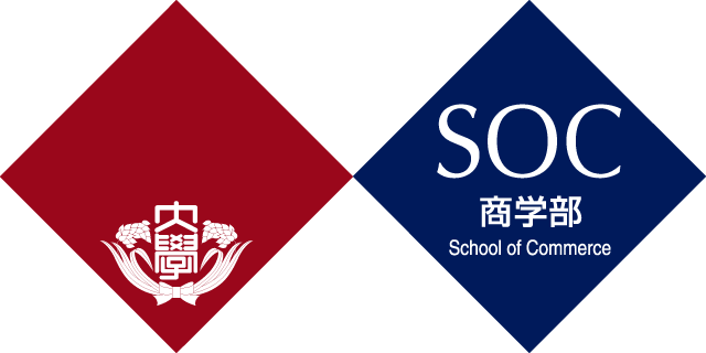 School of Commerce, Waseda University