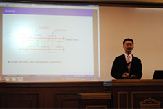 Kosuke Aoki (University of Tokyo)