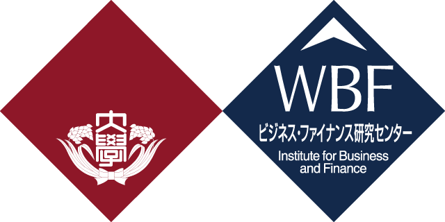 Waseda University Institute for Business and Finance