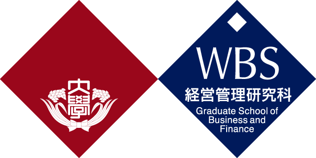 Waseda Business School(Graduate School of Business and Finance)