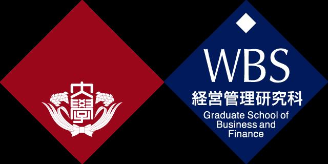 Waseda Business School(Graduate School of Business and Finance)