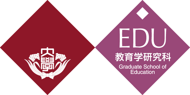 Professional Degree Program, Graduate School of Education, Waseda University