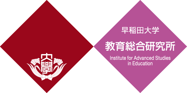 Institute for Advanced Studies in Education, Waseda University