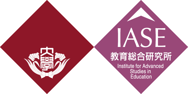 Institute for Advanced Studies in Education, Waseda University