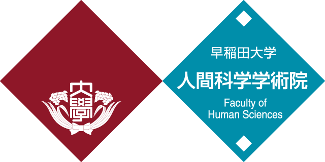 Faculty of Human Sciences, Waseda University