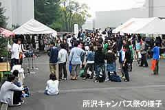 s_campuslife2_1