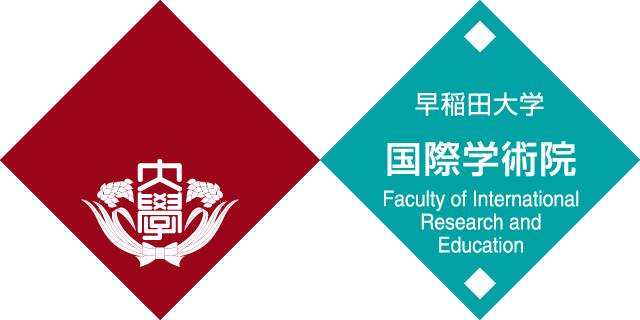 Faculty of International Research and Education,Waseda University