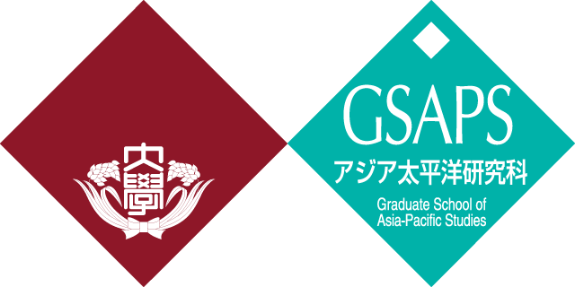 Graduate School of Asia-Pacific Studies, Waseda University