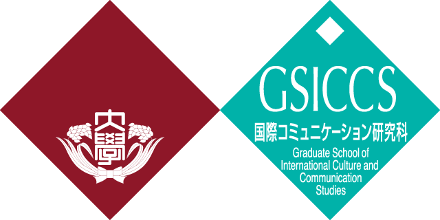 Graduate School of International Culture and Communication Studies,Waseda University