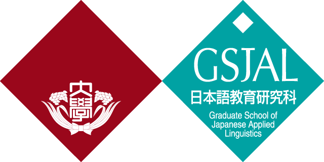 Graduate School of Japanese Applied Linguistics,Waseda University