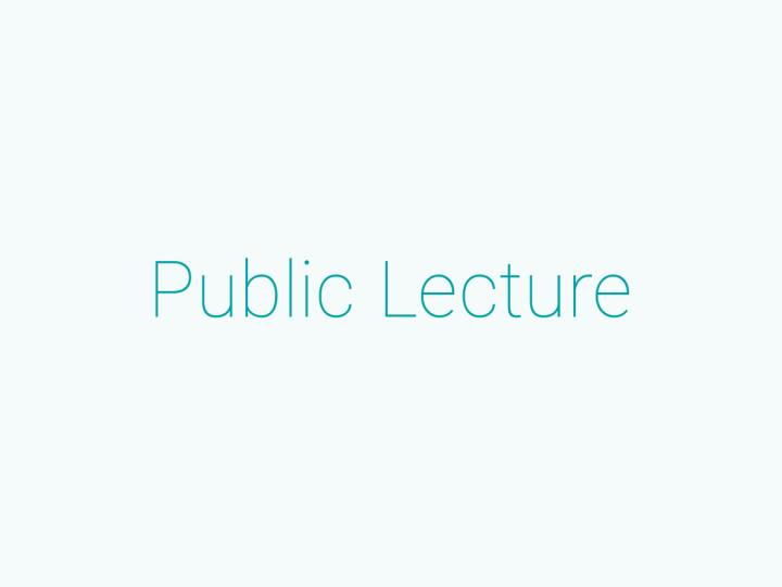 日本語教育学公開講座「21世紀の日本語教育学へ」