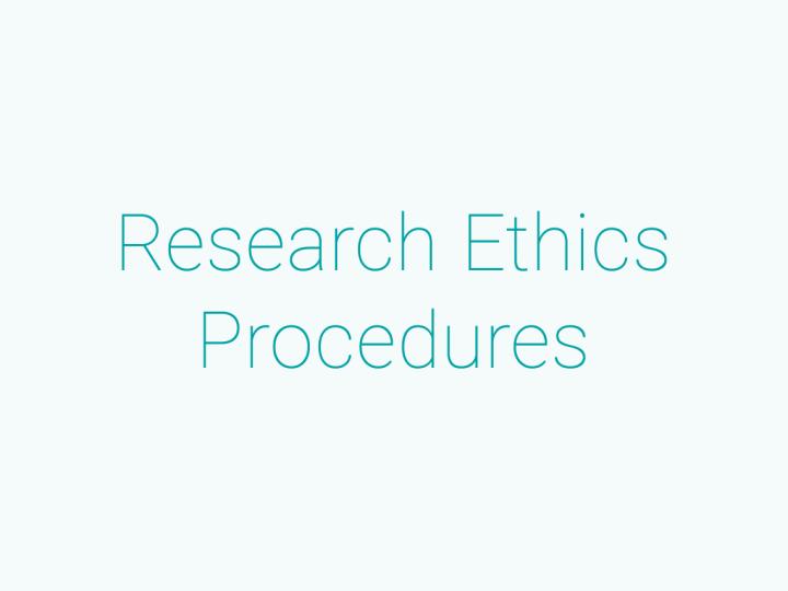 研究調査倫理に関する手続き