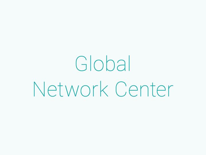 グローバルネットワークセンター