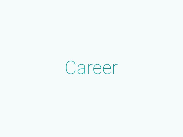 キャリアについて