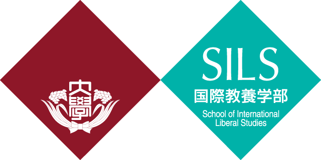 admissions school of international liberal studies waseda university