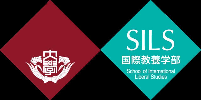School of International Liberal Studies, Waseda University