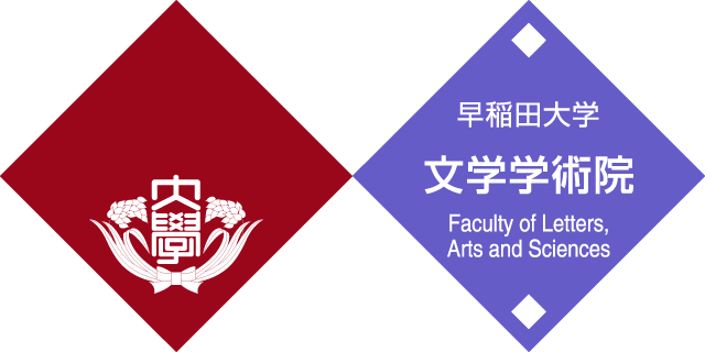 Faculty of Letters, Arts and Sciences, Waseda University