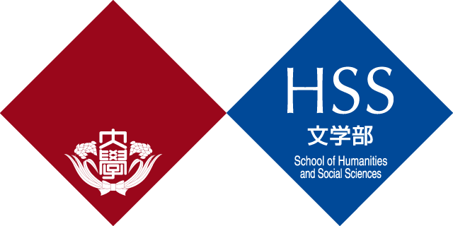 School of Humanities and Social Sciences, Waseda University