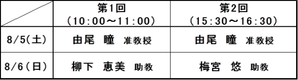 JCulP説明会(修正版5)
