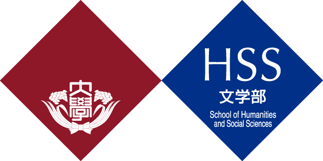School of Humanities and Social Sciences, Waseda University